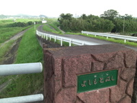 Kushiragawa1_003