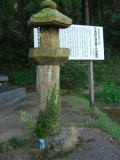 Kushiragawa5_003_2