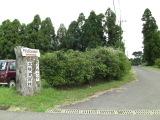Kushiragawa6_038