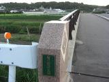 Kimotukigawa3_019