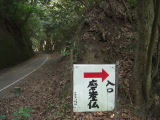 Takasugawa1_035_2
