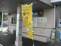 Honjougawa_019
