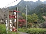 Honjougawa_044