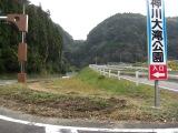Kaminokawa_013