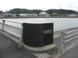 Ogawa1_026_2