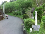 0425okinkuyouhi_004_2