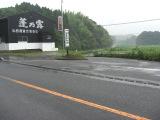 0608hishidagawa2_001