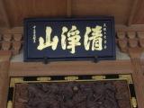 0619yoshitoshigou_032