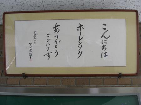 0705taiikudaigaku_008
