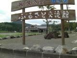 0815anrakugawa_016_2
