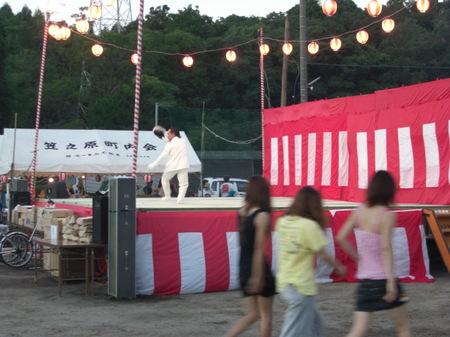 0920kasanoharaootunahiki_024