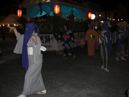 0927kouyamahatigatuodori_033
