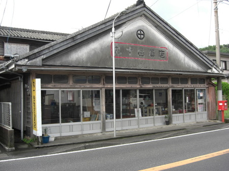 1024ibusukinosiseki_011
