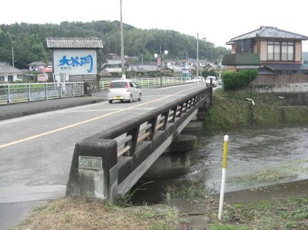 1108haraigawakaiwai_029