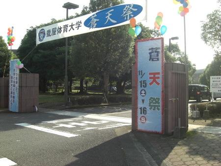 1116hanaoka_006