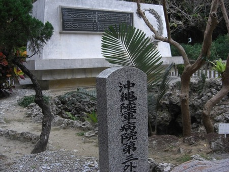 111okinawa_017