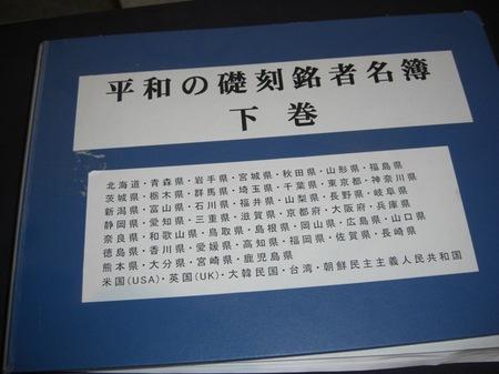 111okinawa_032