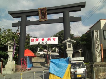 111okinawa_130