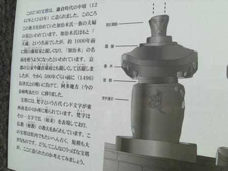 215hatuumasaitohikiyama_041