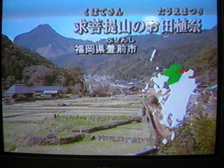 523uchinouraoosakikubotesan_023