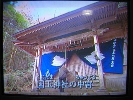 523uchinouraoosakikubotesan_024
