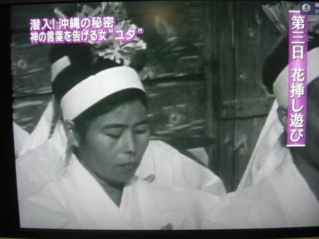 628okinawanonoro_003