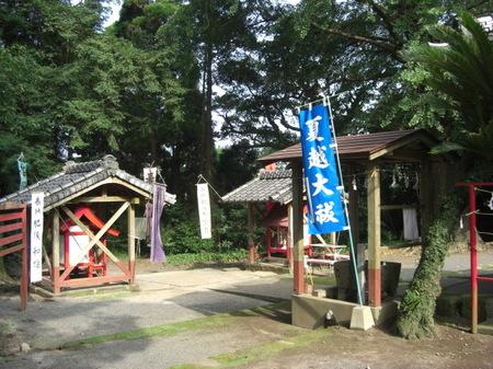 731takachihojinjanagoshimaturi_008
