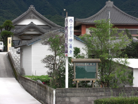 809shinjoukaiwai_013