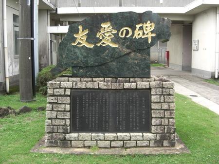 1002kanoyanoukou_001