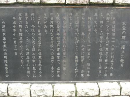 1002kanoyanoukou_002
