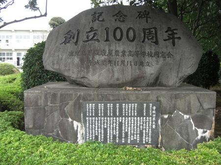 1002kanoyanoukou_005