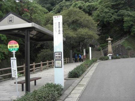 1024reimeikan_008