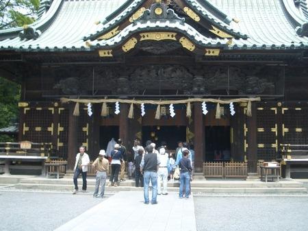 2253mishima_008