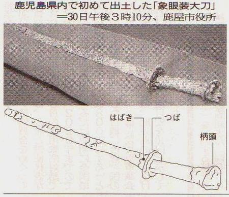 22902airanakaokofunzougantati_001_2