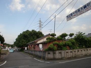 22925kasanoharaootunahiki001