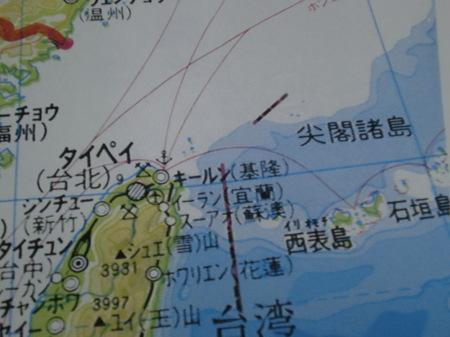 221020senkakushotoutizu001