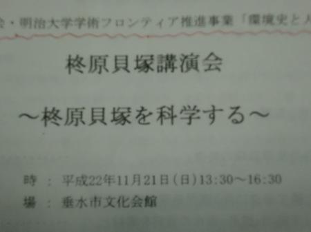 221125momotokaizuka_005