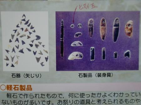 221125momotokaizuka_008