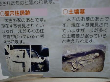 221125momotokaizuka_011