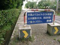 Kouyamagawa1_013