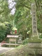 Kouyamagawa1_014_2
