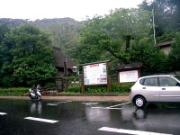 Kouyamagawa2_018