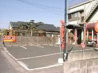 Ramenhayato_037