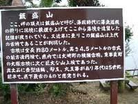 Shibushi_040