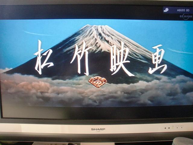 Cimg6965 新「男はつらいよ」の放映が始まる: 鴨着く島 鴨着く島 南九州の風土と歴史、伝