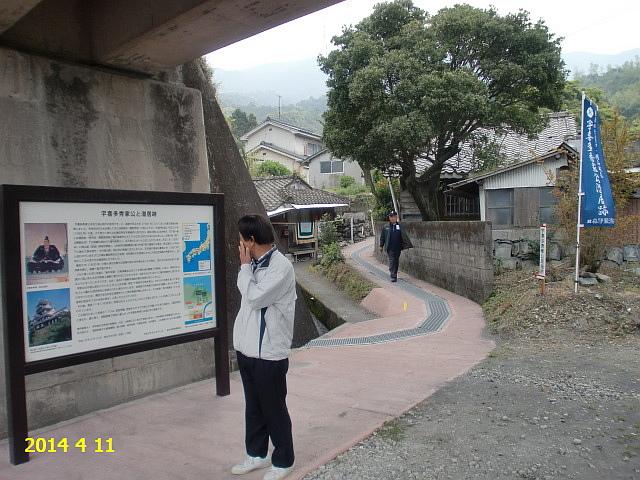 Cimg8360