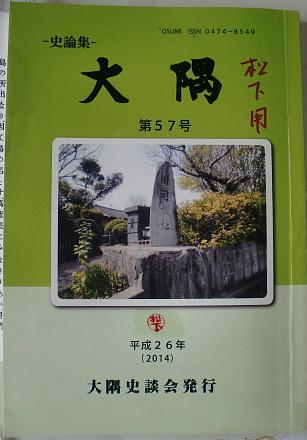 Cimg0349