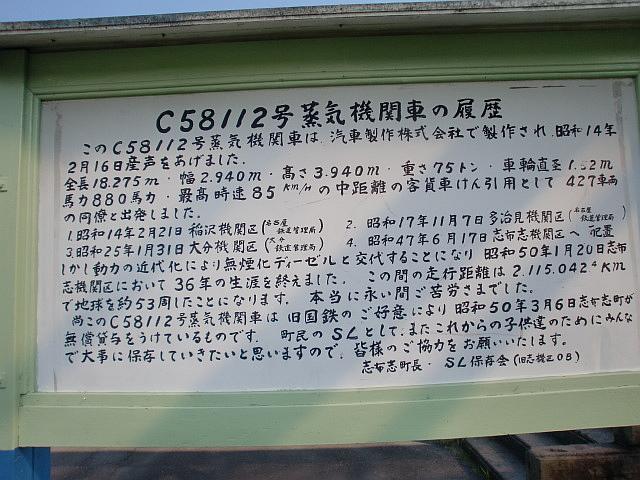Cimg3864